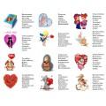 """Картинки на водорастворимой бумаге Картинки на водорастворимой бумаге к форме  """"книга"""" - 14 февраля"""